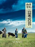 Magazine de l'Institut Confucius de Montpellier à télécharger